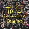 To Ü (feat. AlunaGeorge) (Oliver Remix)