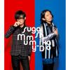 Hajimari No Hi (feat. Mummy-D)
