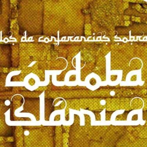 Ciclo Arqueología: La dispersión de materiales califales cordobeses por el Mediterráneo