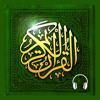 Download سورة البقره - ماهر المعيقلي.mp3 Mp3