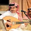 Download يا ناعس الجفن - محمد عبده   جلسة الغاط 2003 Mp3