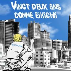 Pas Pareil - Victorjoue, Le Petit Sirkis