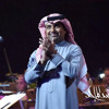 Rashed Al Majid );