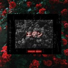 Stwo - Eden(Samuke Remix)