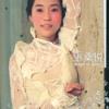 Ni De Mei Shao Nu Zhan Shi (Album Version)