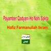 Download Payamber Qadyani Ho Nahi Sakta Mp3