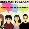 How To Learn Egyptian
