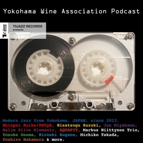 横浜ワイン会 Podcast ep.1 - オーディオ都市伝説
