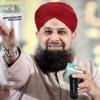 Download Wah Wah Subhan Allah Sample By Owais Raza Qadri Mp3
