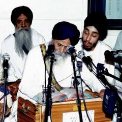 Mere Pritama Ho Jiva Naam - Bhai Pritam Singh Channi Ji