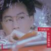 Huai Nian Ni Yi Shi Ji (Album Version)