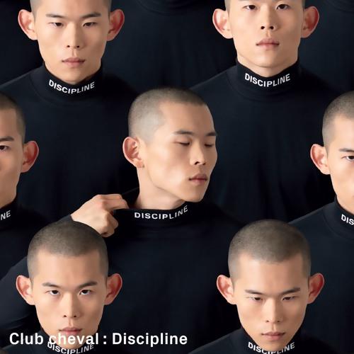 Discipline (Louis the Child Remix)