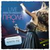 Kakomathimeno (Live)