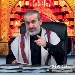 حديث عن جانب من خيانة شيخ الطائفة؛ الطوسي - الشيخ الغزي