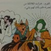 Download أحمد مصطفى يعقوب : سلسلة واحسيناه للأطفال ح 3 الأخيرة Mp3