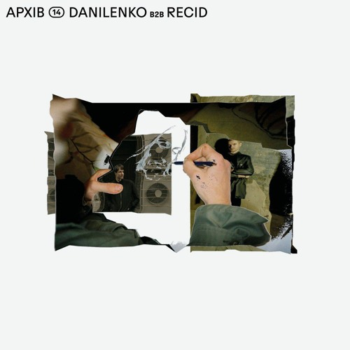 APXIB ⑭ DANILENKO B2B RECID