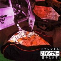 Zipper Bag Swaggin