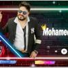 Download محمد سلطان وسعيد الحلو استرها علينا يارب - توزيع شبح المنشيه ريمكس 2021 Mp3