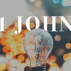 رسالة يوحنا الاولى (1)