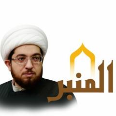 الشيخ علي الساعي   قداسة الأنبياء والمرسلين (1)   ليلة 26 رمضان 1442هـ