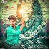 Download Shivudu Devudu Nanu Antay (Shivarathri Special Mix) By Dj Akhil Oldcity Mp3