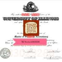 (UIS毕业证文凭)制作QQ/Wechat:830 292 88美国伊利诺伊大学春田分校毕业证美国UIS大学毕业证办理UIS本科文凭证书 办UIS学历学位认证