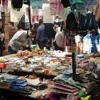 Download كيف تبدو الأسواق في عيد الأضحى المبارك ؟ وماذا يقول أصحاب المحلات عن حركة البيع والشراء؟ (تقرير) Mp3