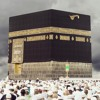 تكبيرات العيد مشاري راشد العفاسي