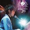 Gui Ji (Live)