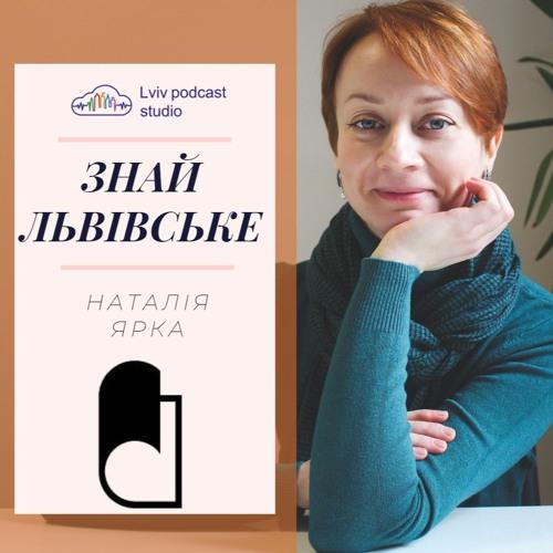 Знай Львівське - Кластер видавничої діяльності та поліграфії / Publishing&Printing Cluster