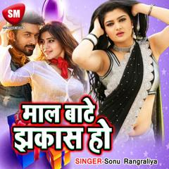 Naya Naya Didi Sanghe Aail Bani Dance Me