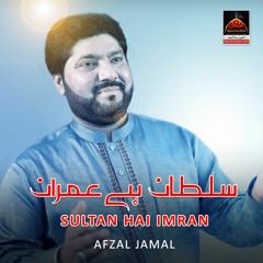 Sultan Hai Imran - Afzal Jamal - 2021