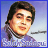 Download Yahlakh oulique Mp3