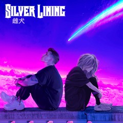 Silver Lining/ Planets