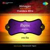Download Tumi Chhere Chhile Bhule Chhile Bole Mp3