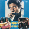 Jana O Meri Jana (Sanam Teri Kasam / Soundtrack Version)
