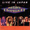 Man In Motion (Live (1988 Japan))