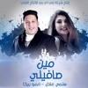 Download اغنية_