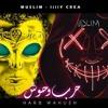 Download مهرجان حرب وحوش - مسلم | ليلى كريا Mp3
