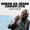 Download Andar Ka Zahr Chum Liya Dhul Ke Aa Gae | Rahat Indori Mp3