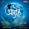 Raat Din Manat Mee (Album Version)