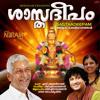 Aadiparashakthi Song Of Chottanikkara Amma