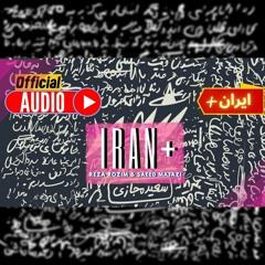 Saeed Majazi - Iran+ (feat. Reza Rozim) | OFFICIAL TRACK ( رُظیم و مجازی - ایران )