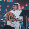 Download خالد عبدالرحمن - دام راسي حي | الرياض 2017 Mp3