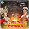 Download Gujariya Deewana Teri Tirchhi Nazar Ka Mp3