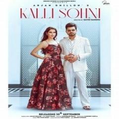 Kalli Sohni | Arjan Dhillon | Dhol Remix | Officialdjvk