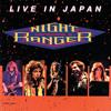 Goodbye (Live (1988 Japan))