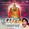 Download Tuzhi Ovalu Aarti Mata Jagdamba Mp3