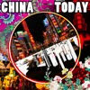 Chinese Birthday (Rhythmic Underscore)