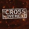 Cry No More (Holy Culture Album Version)
